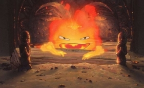 calcifer film