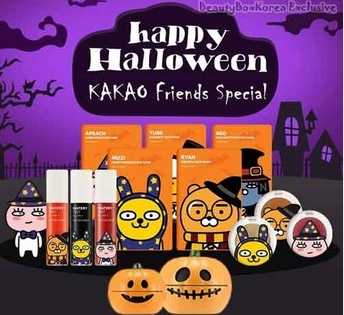 set-kakao-friends-beautybay