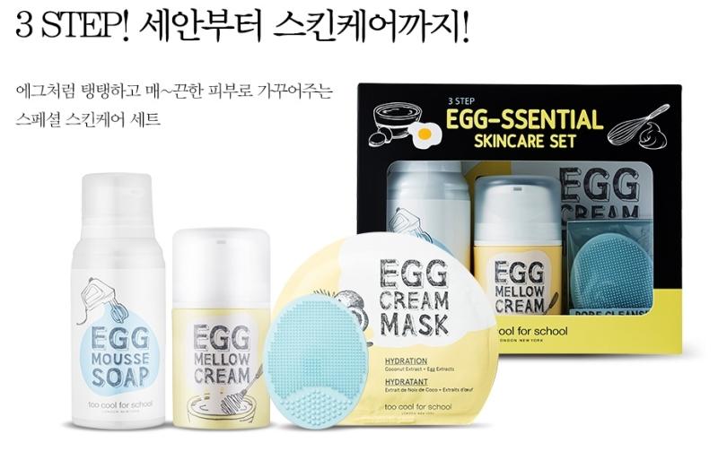 set-egg-too-cool-for-school