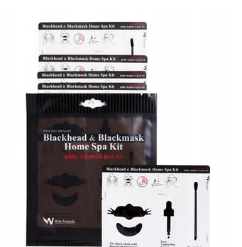 blackhead-blackmask-home-spa-kit-wish