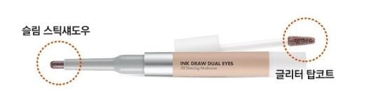 troll-testerkorea-ink-draw-dual-eyes-deux-embouts