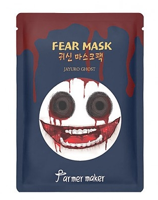 fear mask jauro stylekorean