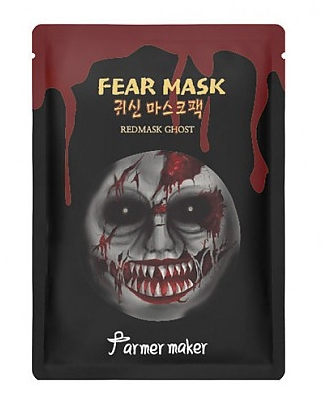 fear mask red stylekorean